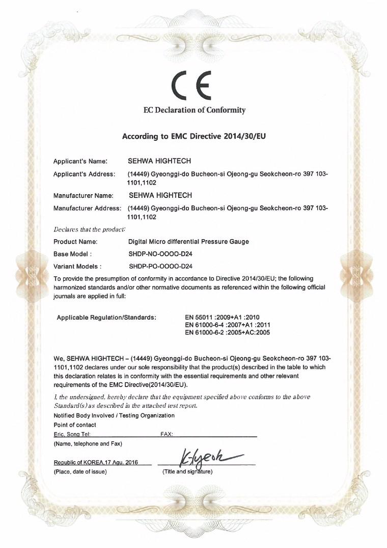 SHDP CE CERTIFICATE-1.jpg
