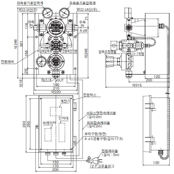 EXC-2B.jpg